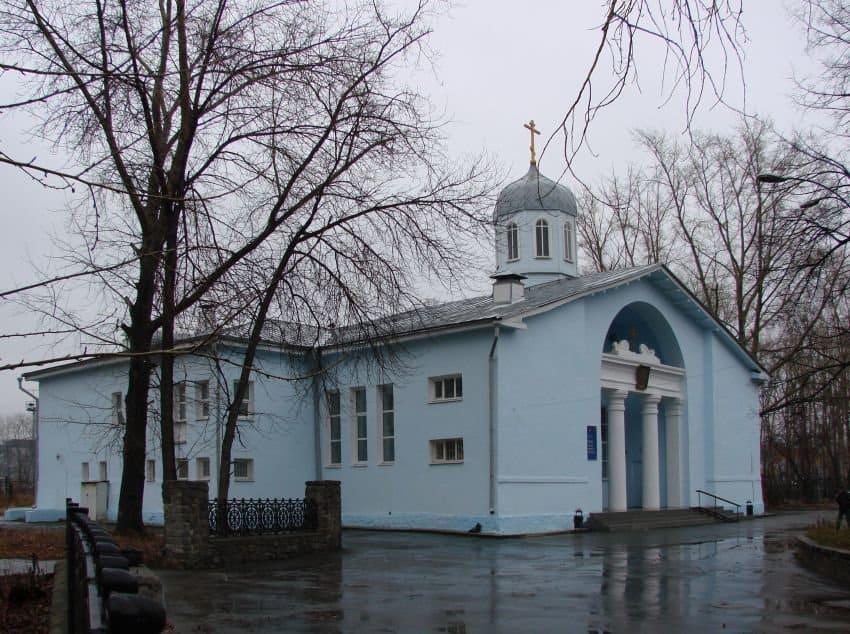 Отпевание в Екатеринбурге