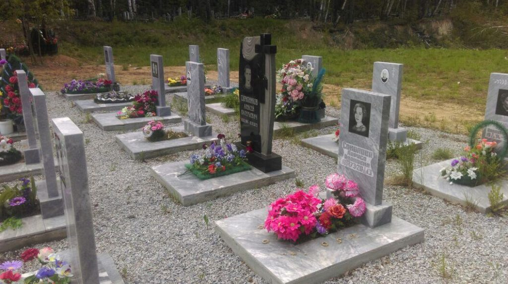 Урновые захоронения в Екатеринбурге